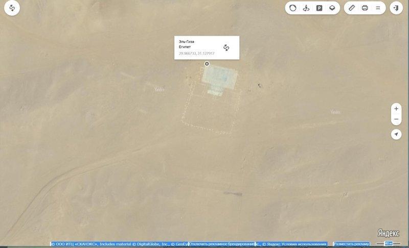 Яндекс карты GoogleEarth, гиза, египет, закопали, объект, сокрытие, тайна