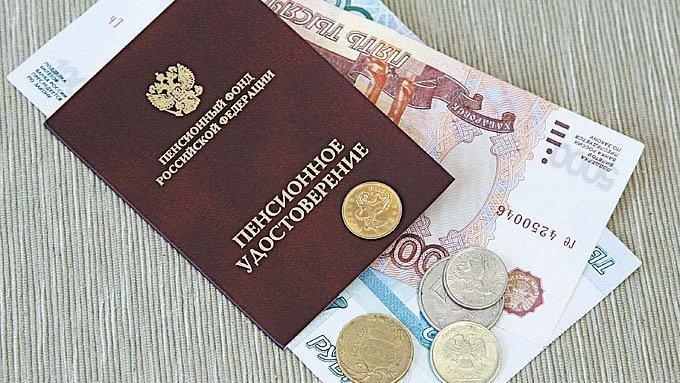 5. Пенсии работающих пенсионеров в РФ подросли август, водка, деньги, закон, пенсионеры, пенсия, подорожание, россия