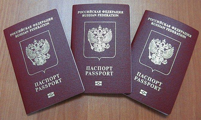 1. Загранпаспорт и водительские права подорожают август, водка, деньги, закон, пенсионеры, пенсия, подорожание, россия