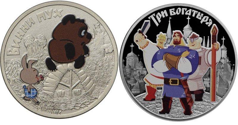 Зайка в кармане: «Ну, погоди!» попали на деньги ynews, Центробанк, монета, мультфильм, погоди!, союзмультфильм, юбилей