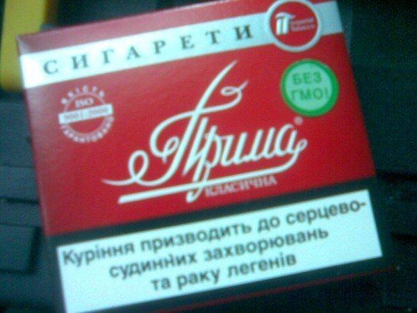 Сигареты гмо, маркетинг головного мозга, прикол, продадут даже снег зимой, уловки, хитрые маркетологи, юмор