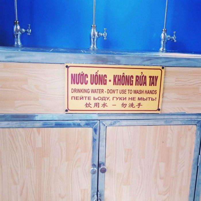 3. А что такое «гуки»? И почему их нельзя мыть в загадочной субстанции для питья под названием «ьоду»? вывеска, меню, перевод, русский язык, туристы, юмор