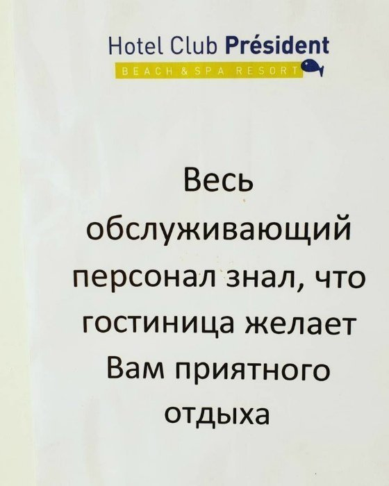 ЮМОР  В ОТКРЫТКАХ  - Страница 2 80e013f8dcc7c5669bebf6d7394b1065