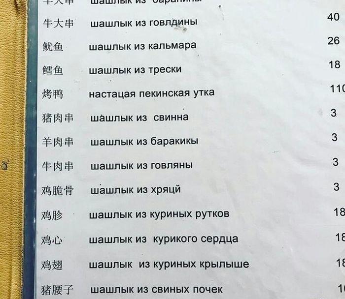 ЮМОР  В ОТКРЫТКАХ  - Страница 2 9354ed8ff1d484ccd7aaec0ed42626d1