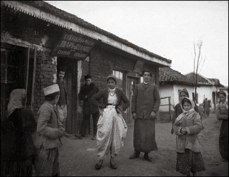 Возле булочной ХХ век, балканы, болгария, история, начало века, фотография