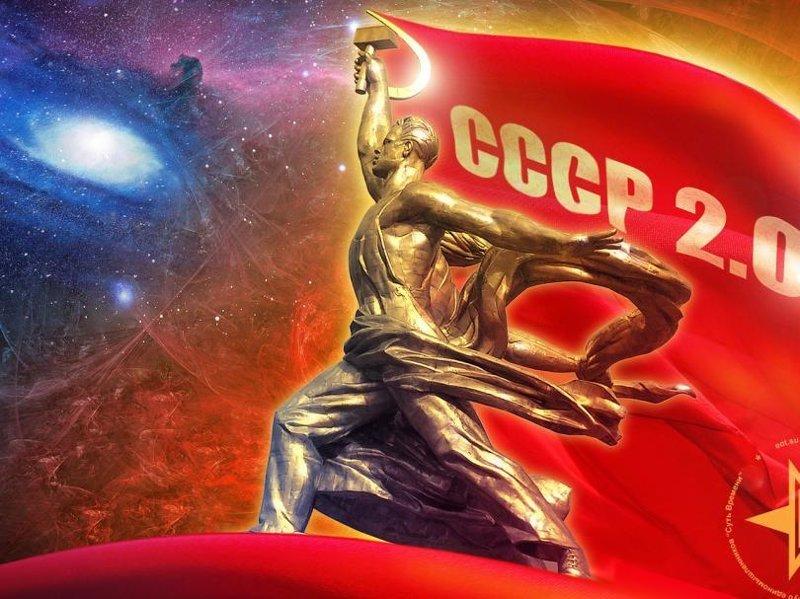 «СССР не вернуть!»: А пробовали? 2.0, СССР, история