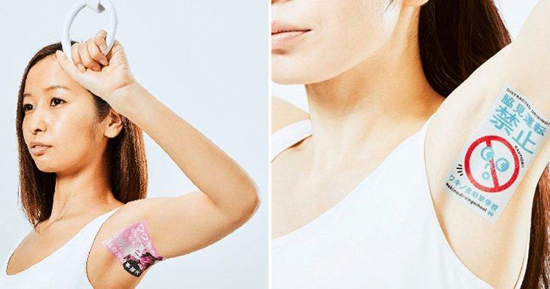 Подмышки японцев начали приносить им доход аренда, конкурс красоты, оригинально, подмышки, реклама, япония