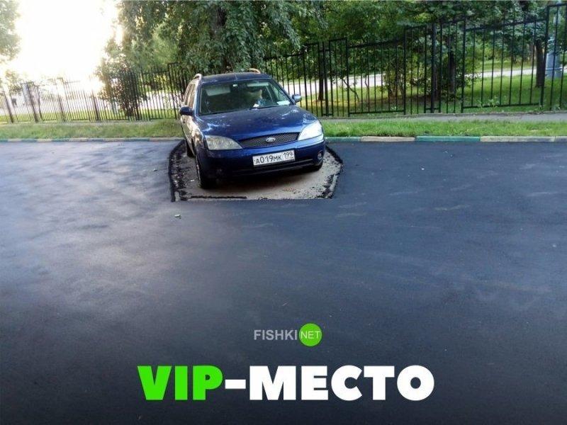 VIP-место авто, автомобили, автоприкол, автоприколы, подборка, прикол, приколы, юмор