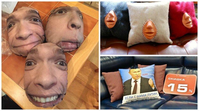 Очень необычные подушки интересное, отдых, подборка, подушки, сон, фото, юмор