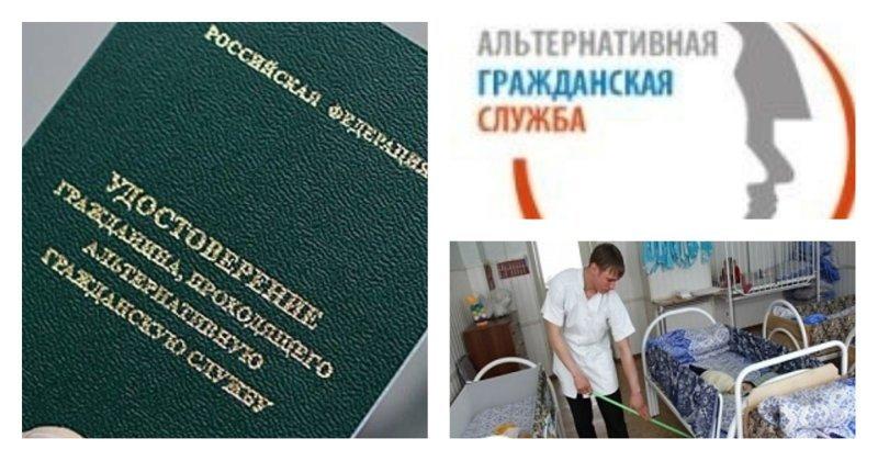 В России  впервые оправдали не явившегося на службу призывника ynews, альтернативная служба, армия, военкомат, суд