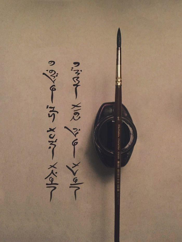 28. Слова на арабском в китайском стиле искусство, каллиграфия, красота, образец, письмо, почерк, пример