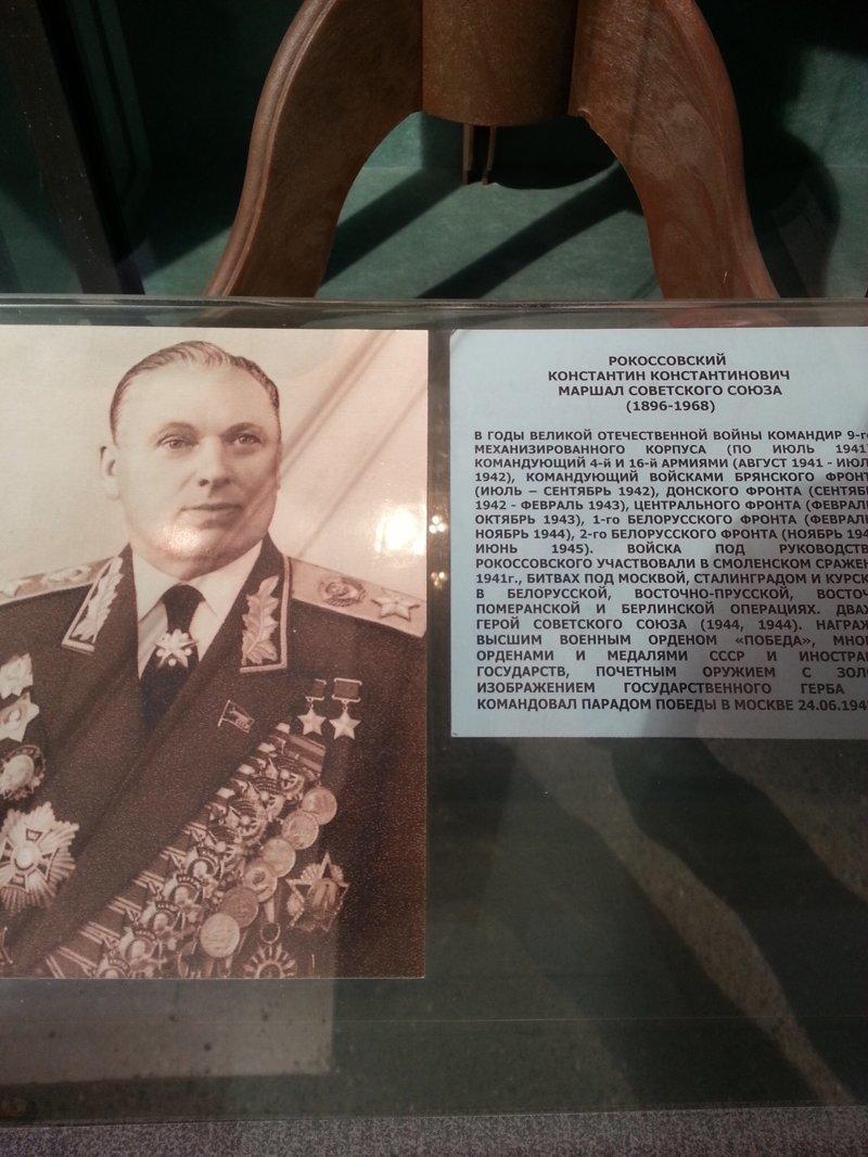 Рокоссовский Центральный музей Вооружённых Сил, музей, фотоэкскурсия