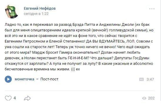 Посмеялись и хватит: реакция на развод Петросяна и Степаненко Степаненко, мемы, петросян, прикол, развод, реакция соцсетей, юмор