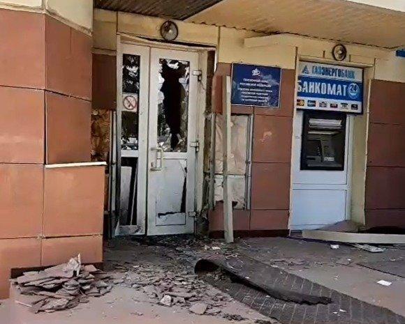 В Калуге неизвестные взорвали вход в Пенсионный фонд ПФР, взрыв, калуга, новости