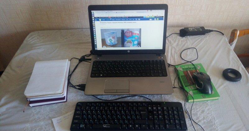 Майкоп акция, деанон, компьютеры, ноутбуки, рабочее место, россия, фоточки рабочих мест
