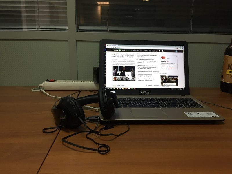Москва акция, деанон, компьютеры, ноутбуки, рабочее место, россия, фоточки рабочих мест