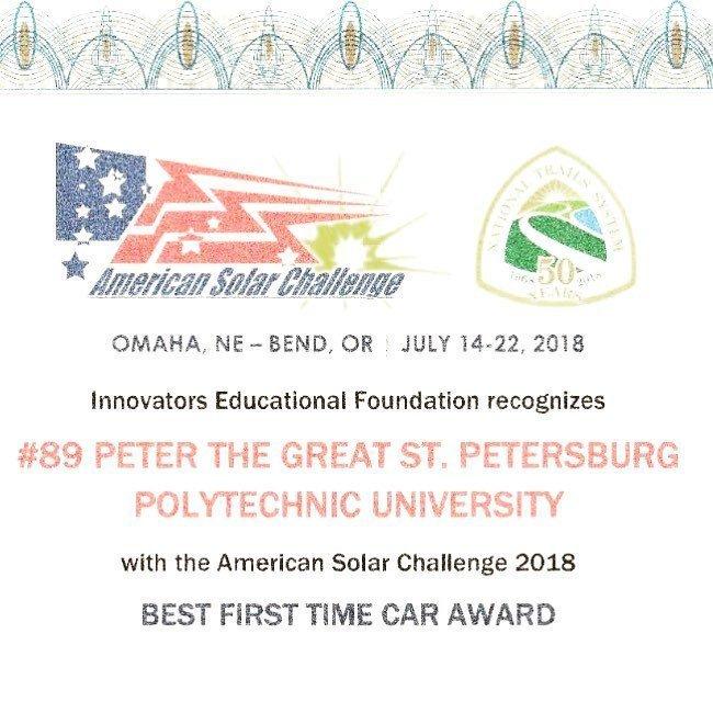 Российский солнцемобиль отмечен престижной наградой в США ynews, гонки, разработки, солнечные батареи, солнцемобиль, экология