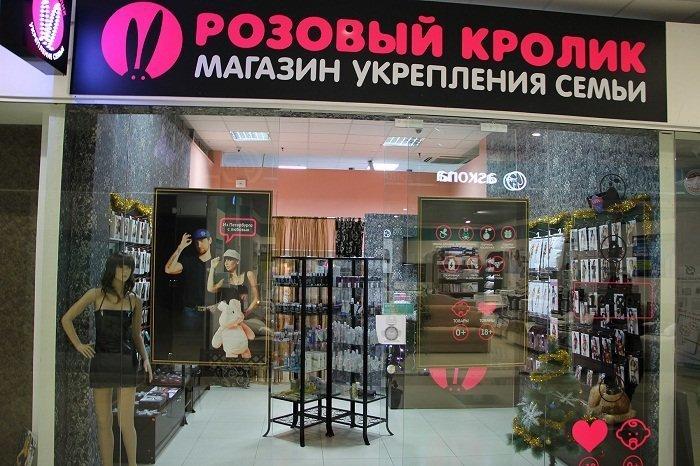 Секс-шоп выиграл тендер на поставку наручников для омской полиции госзакупки, прикол, секс-шоп, юмор