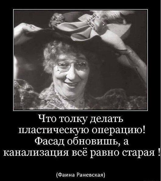 Фаина Раневская - Великая и Ужасная (Документальный фильм) СССР, кино, театр, юмор
