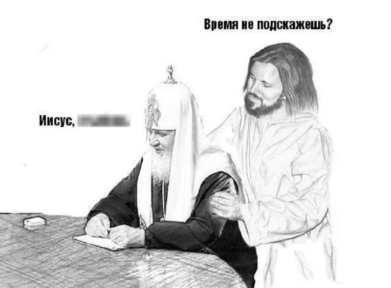 Россиянина отправят под суд и в психушку за мем с патриархом Кириллом ynews, интересное, патриарх кирилл, суд, уголовное дело, фото, церковь