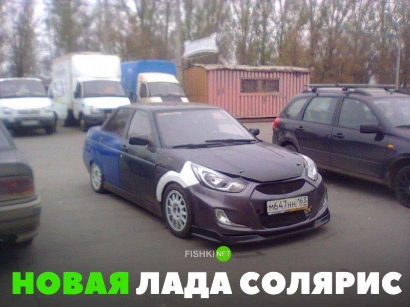 Новая Лада Солярис авто, автомобили, автоприкол, автоприколы, подборка, прикол, приколы, юмор