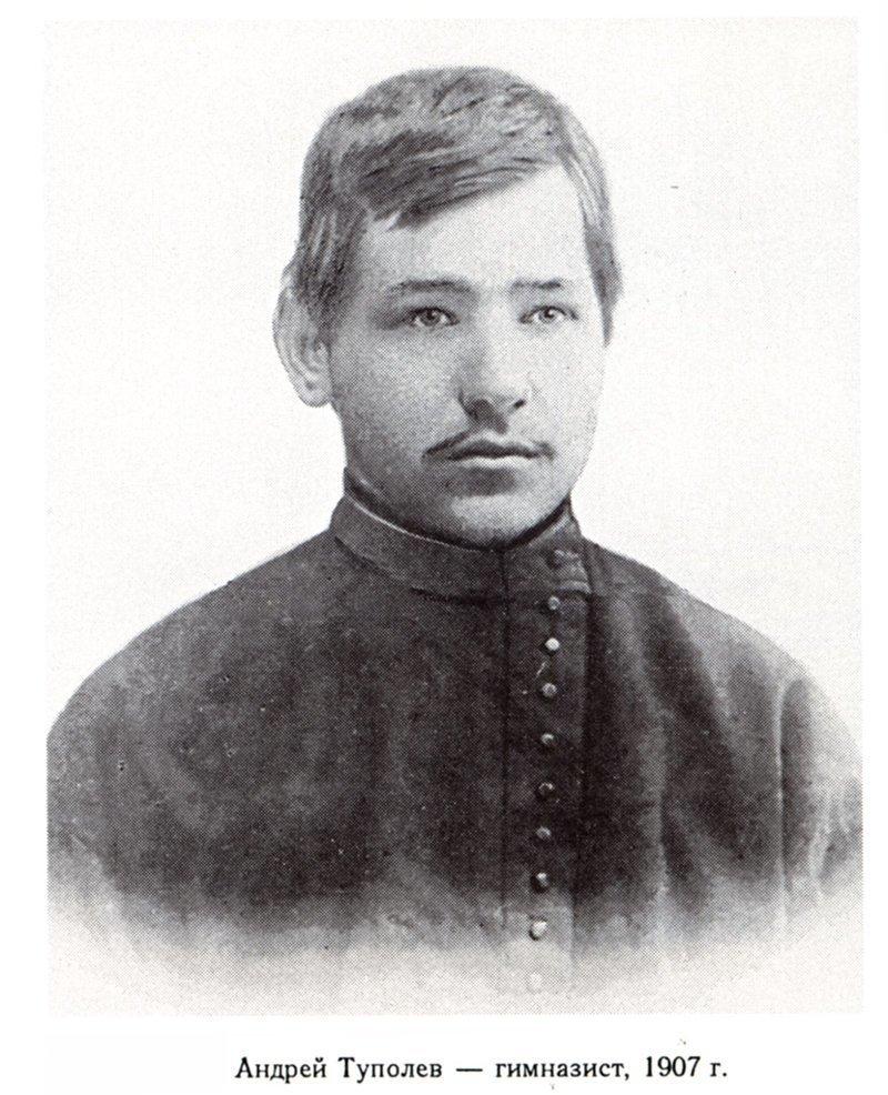 Андрей Николаевич Туполев биография, детство, интересное, конструкторы, ученые