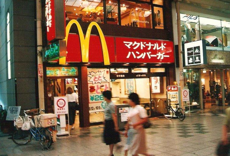 Токио, 1986 в мире, время, люди, магазин, ностальгия, прошлое