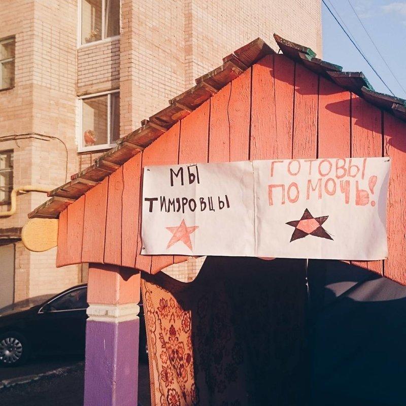 4. Современные дети, родившиеся уже после того, как тимуровцы исчезли с улиц, продолжают возрождать традиции СССР, наследие СССР, наследие прошлого, ностальгия, отголоски, фото