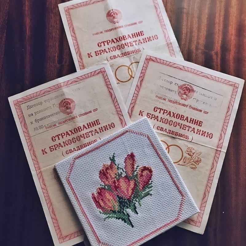 2. А у вас есть такой листик? СССР, наследие СССР, наследие прошлого, ностальгия, отголоски, фото