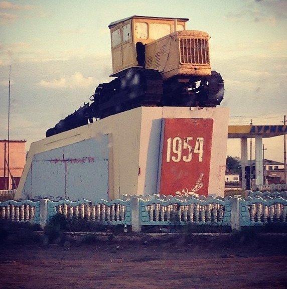 1. Памятник целине в Атбасаре, Казахстан СССР, наследие СССР, наследие прошлого, ностальгия, отголоски, фото