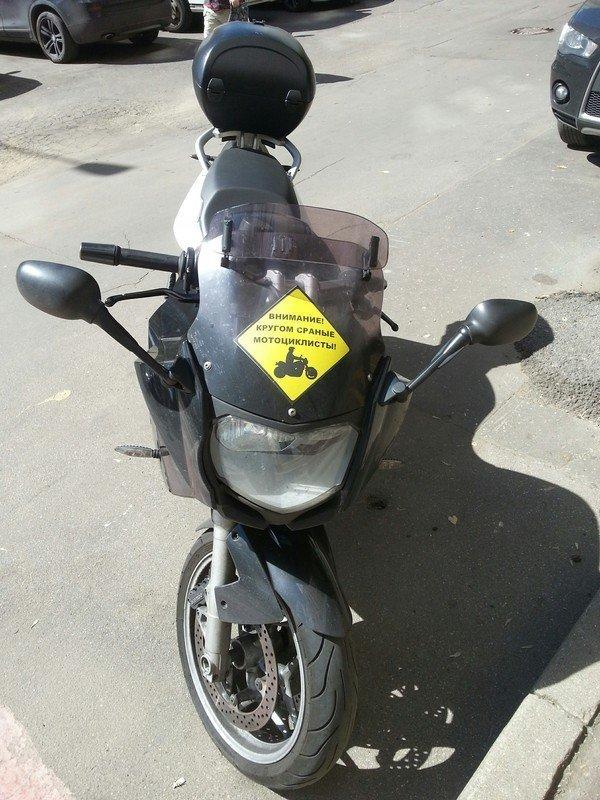 Самокритичность - редкое явление байкеры, байки, мотофишки, мотоцикл, мотоциклы, на дороге, прикол, юмор