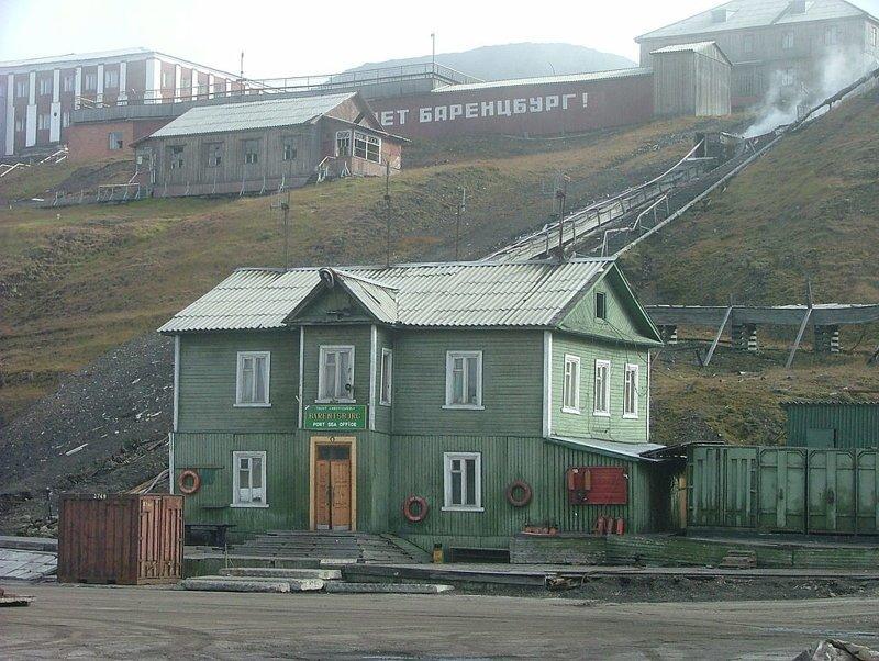 2. Баренцбург Города России, за полярным кругом, как живут люди, край вечных льдов, самые северные поселения страны