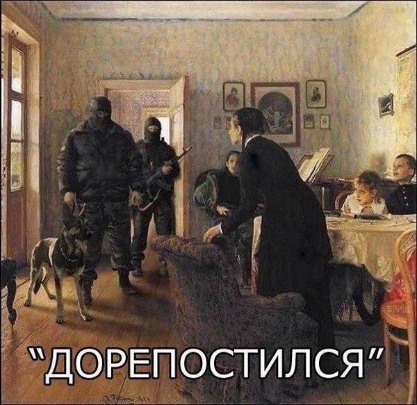Сбыт мемов в особо крупном размере: новые наказания за репосты алтай, вк, мемы, наказание, репост