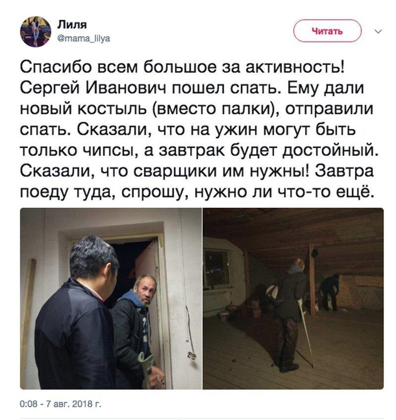 Девyшка из Новосибирска за день нашла бездомному дом и работy бездомный, добро, люди, помощь, работа