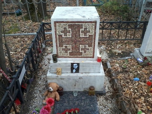 Егор Летов дикая история, легенда, могила, покой, смерть, странности