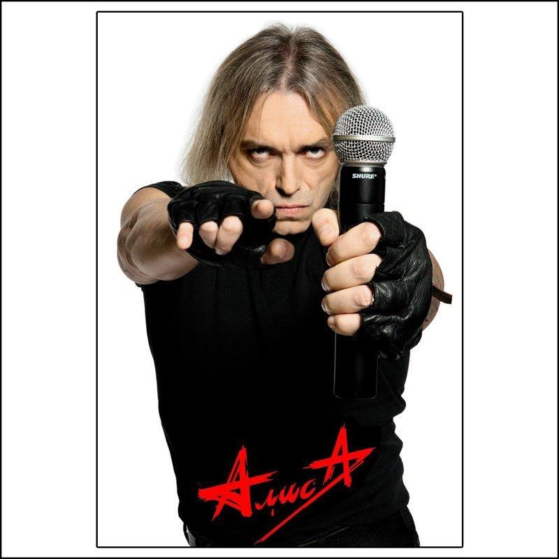 """""""Алисе"""" - 35! музыка, рок, юбилей"""