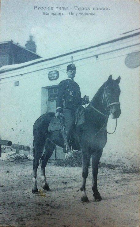 Жандарм, Россия,  1898 военное, жандармы, исторические фото, милиция, полиция, факты