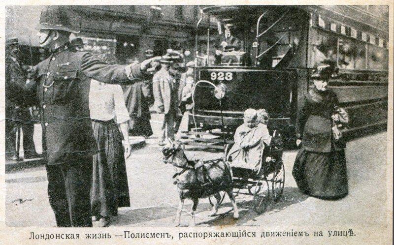 Полисмен, распоряжающийся движением на улице, Лондон, 1902 военное, жандармы, исторические фото, милиция, полиция, факты