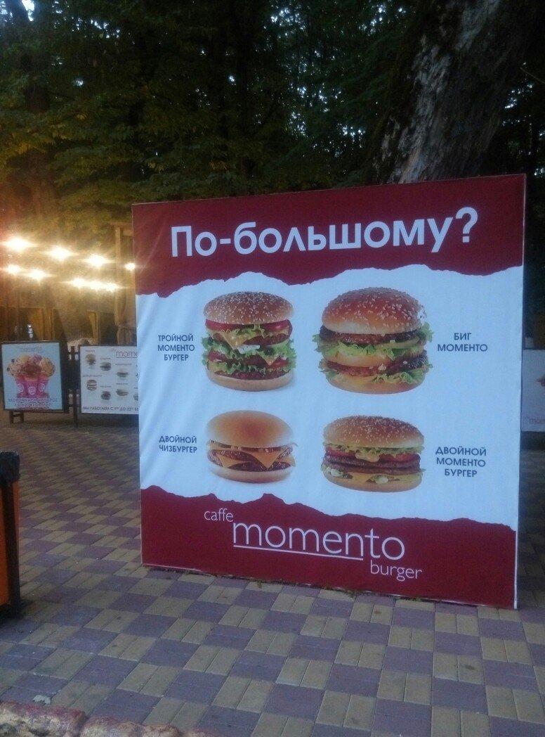 Еще никогда реклама не была такой откровенной дизайн, лебедев, маркетинг, прикол, россия, юмор