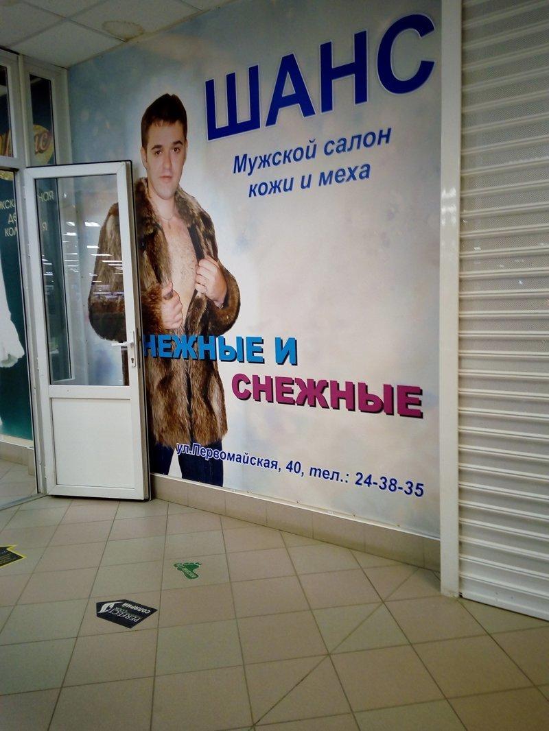 Сумасшедшие дизайнеры и маркетологи, которые наступают на пятки Артемию Лебедеву дизайн, лебедев, маркетинг, прикол, россия, юмор