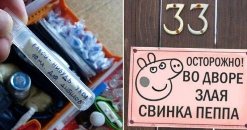 15 надписей, которые невозможно забыть, как ни старайся Народная смекалка, Это Россия детка, надписи, объявление, смех, умельцы