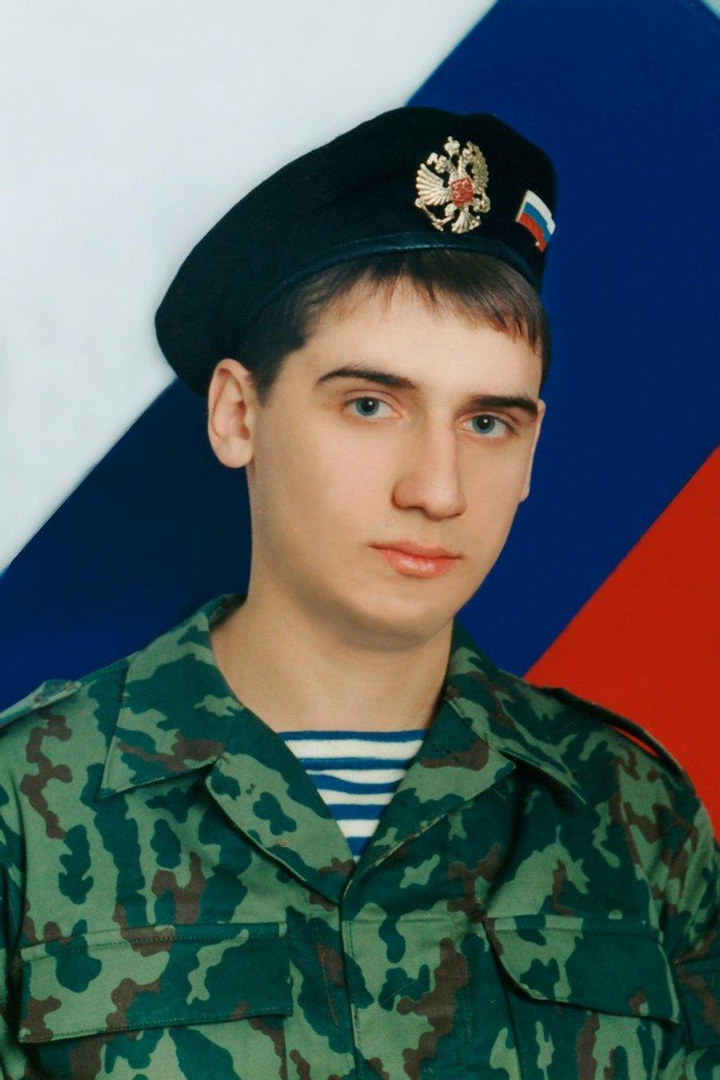 Герои россии картинки фото
