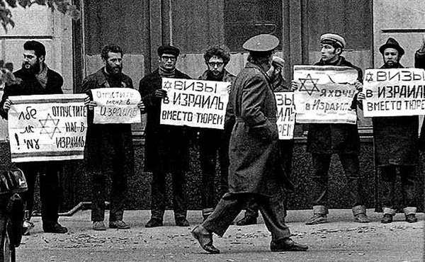 Почему бежали из СССР? СССР, история, факты