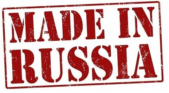 Почему нам без разницы, кто производит товар? бонаква, захват, кока-кола, конкуренция, пепси, проблемы, россия