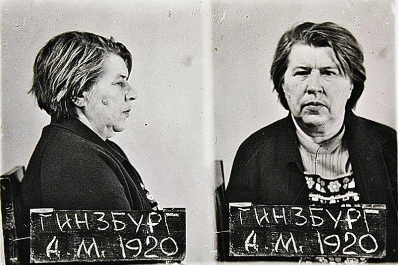 11 августа, 1979 года  казнили Тоньку – пулеметчицу Макарова-Гинзбург, война, палач, предатель