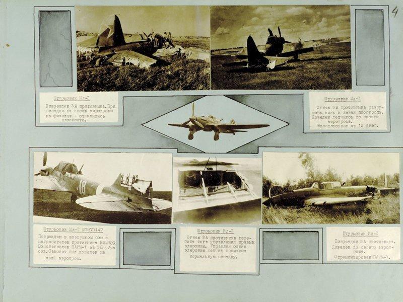 День Военно-воздушных сил России отмечается ежегодно 12 августа День Военно-воздушных сил России, авиация, вов