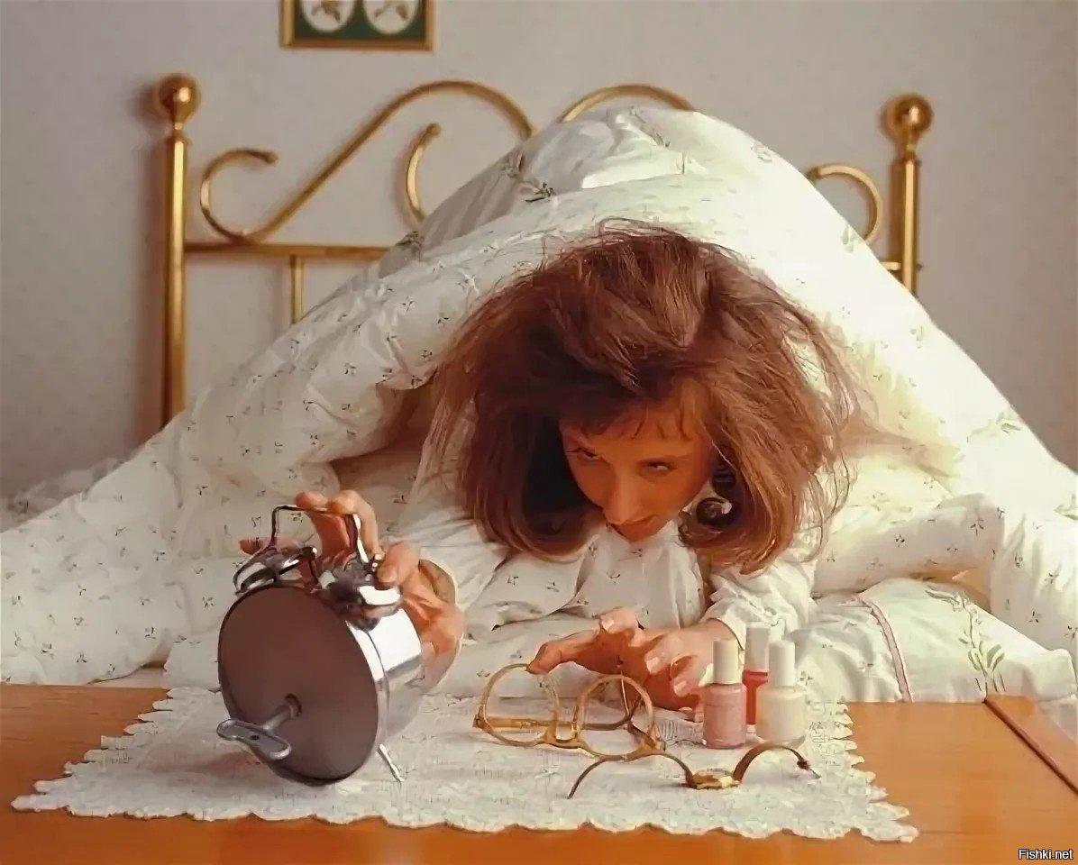 Смешные картинки про утро женщины