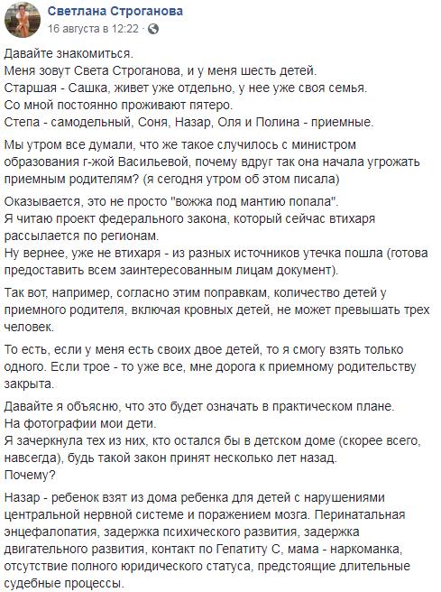 В России могут ограничить количество детей в семье ynews, законы, многодетные семьи, опека, политика, усыновление детей