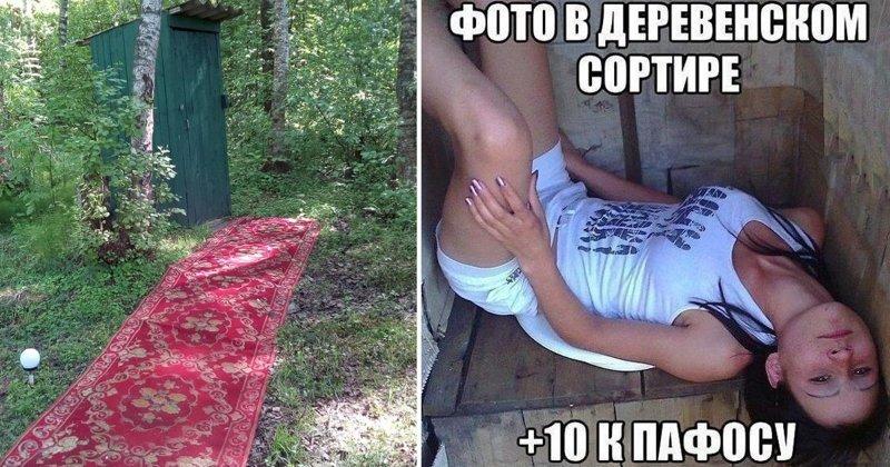porno-prikoli-zhenskie-sortiri-na-plyazhah-uzbechka-moskva