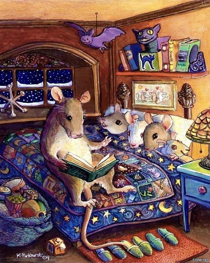 Картинка с мышами спокойной ночи, открытка раскладушка своими